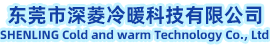 ling却塔Logo