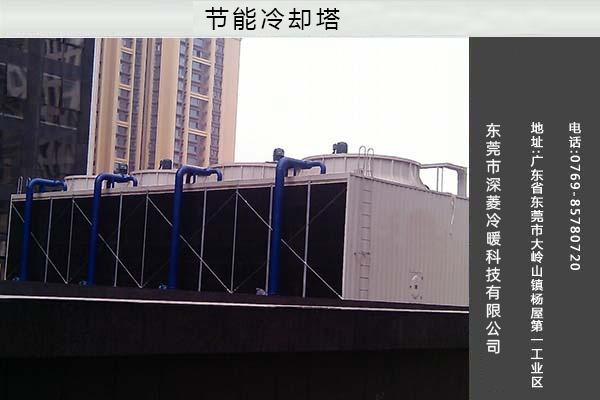 原深菱案li-广州科xue城1200dun方形横liu冷却塔