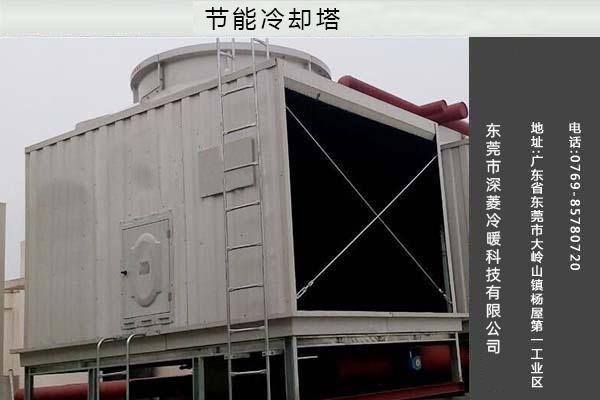 广东清远地区工业园2800dun方xing横流冷却塔